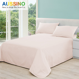 Aussino AUSSINO textile cotton plain solid color cotton twill linen bedding Specials
