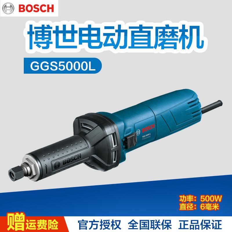 Bosch измельчители полированный машинально польский машинально GGS5000L/3000L измельчители машинально металл прямо мельница электрический инструмент