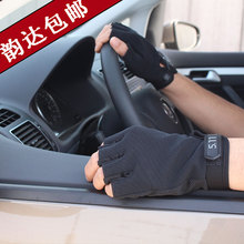 Bike riding gloves to drive half gloves during the spring and autumn xia men mountain breathable slippery wear-resisting outdoor sports