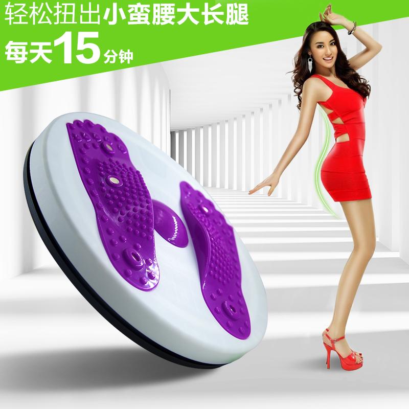 扭腰盤家用瘦腰器大號健身器材扭扭樂磁石跳舞機減肥減肚子正品