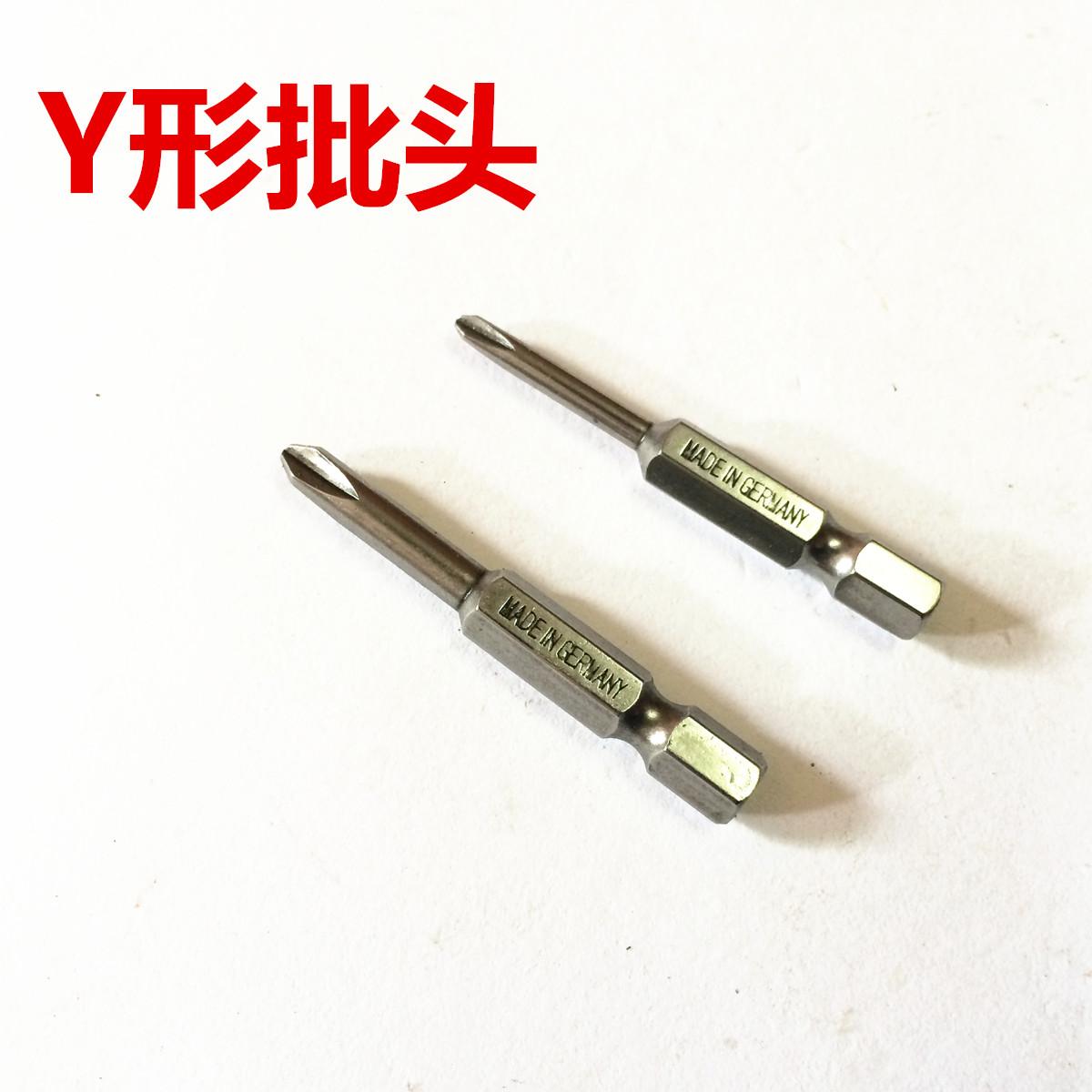 强磁性DSL  Y 形批头 起子头 螺丝刀头5cm长