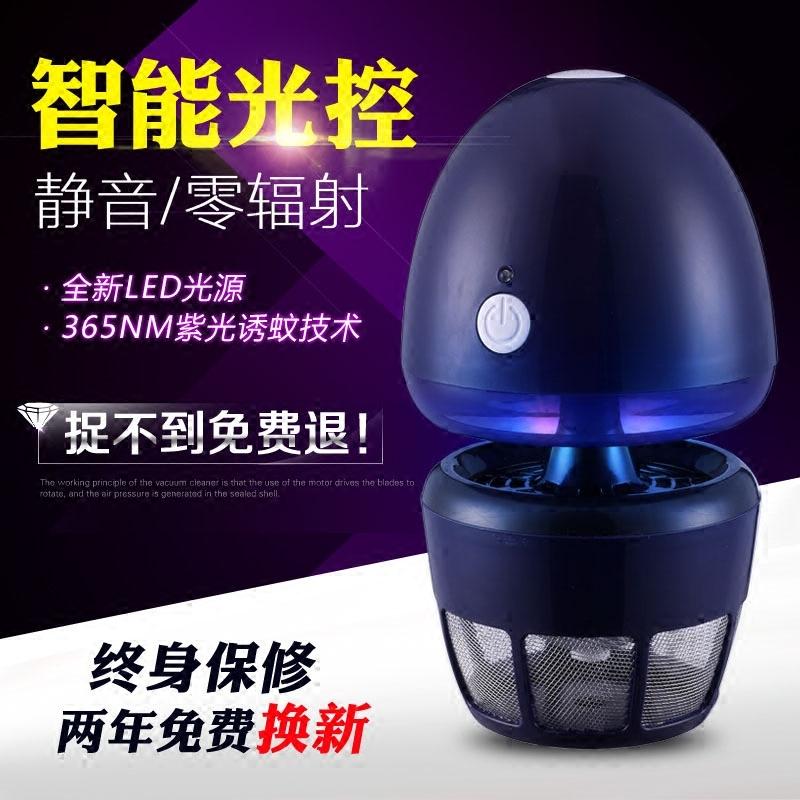 光控灭蚊灯家用静音一扫光无辐射孕妇婴儿卧室光触媒吸捕蚊驱蚊器