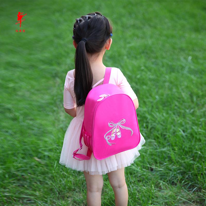 紅舞鞋兒童雙肩背包幼兒舞蹈包包男女童學生背包拉丁舞字包91051