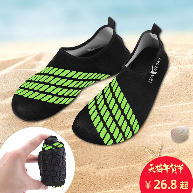 夏沙灘潛水鞋男女赤足貼膚軟鞋防滑跑步機鞋沙灘襪兒童涉水遊泳鞋