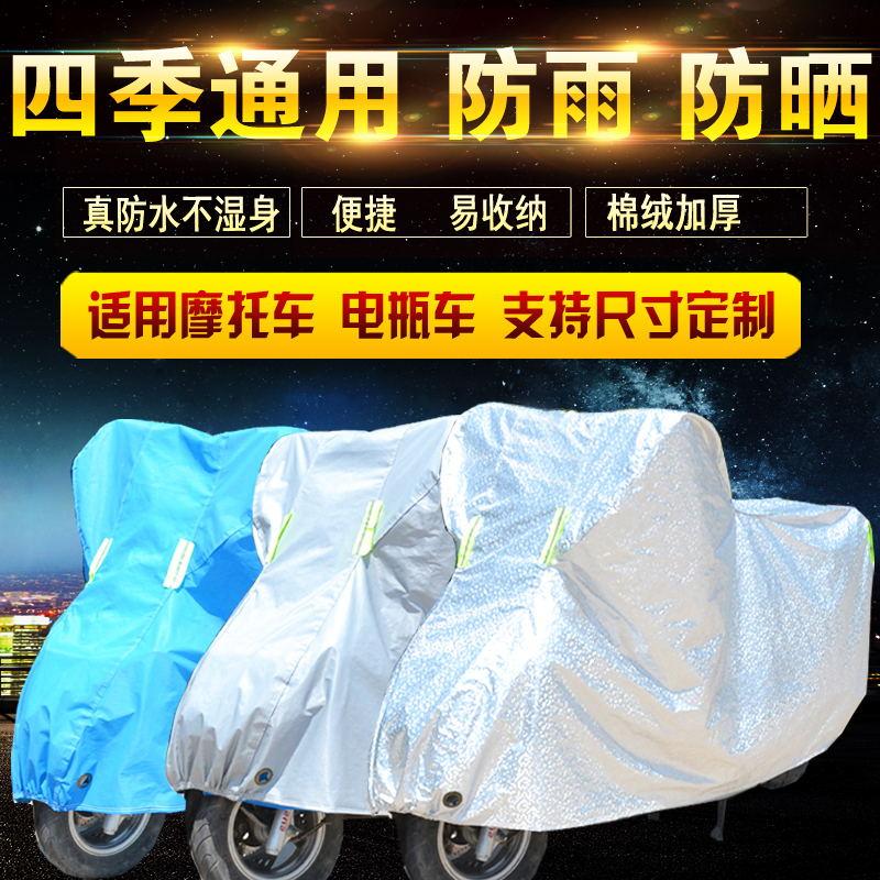 Еще воротник орёл 60V72v электромобиль педаль черепаха король электричество мотоцикл противо-дождевой солнцезащитный крем затенение пончо пылезащитный чехол