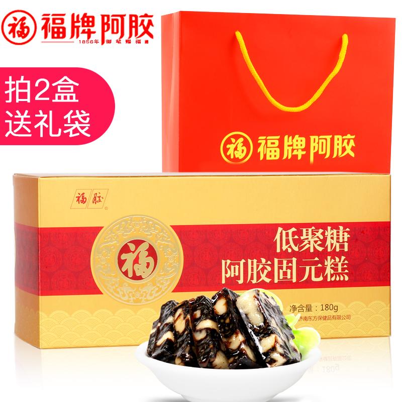 福牌阿膠糕180g盒 東阿福膠低聚糖 即食阿膠固元膏女士型送禮