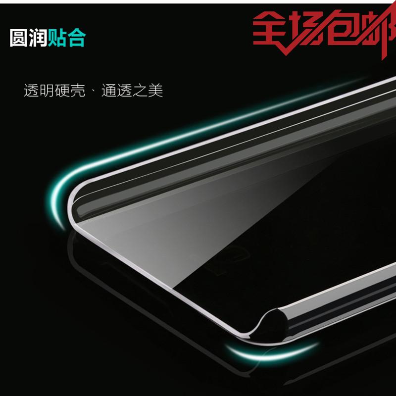 摩托罗拉XT531手机壳 超薄智能保护套 透明硅胶硬壳专用防摔