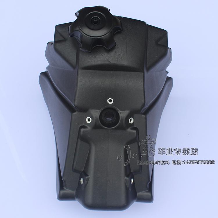 越野摩托车配件 波速尔T8 170 189 KTM大越野小白菜油箱油壶盖