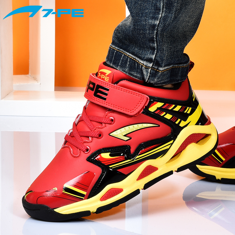 Qibohui official flagship store boys shoes 2020 spring and autumn childrens high top sports shoes Zhongda childrens air cushion basketball shoes