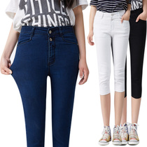 High waist denim cropped jeans stretch female NZK thin summer plus size female feet white jeans pants 7 pencil pants