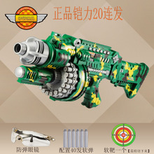 Armoured force K6052 hot hot style 20 series soft heavy machine guns Electric soft bullet gun The real thing a toy gun