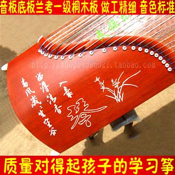 125 малых guzheng дверь Практика начинающих полугуру детские Воспроизведение мини-популярного обучающего цитра