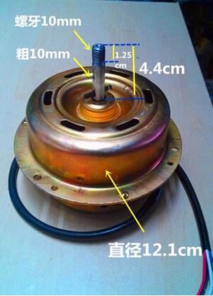 正品排抽油烟机电机马达通用180w纯铜线双滚珠轴承28#叠YDC180-4