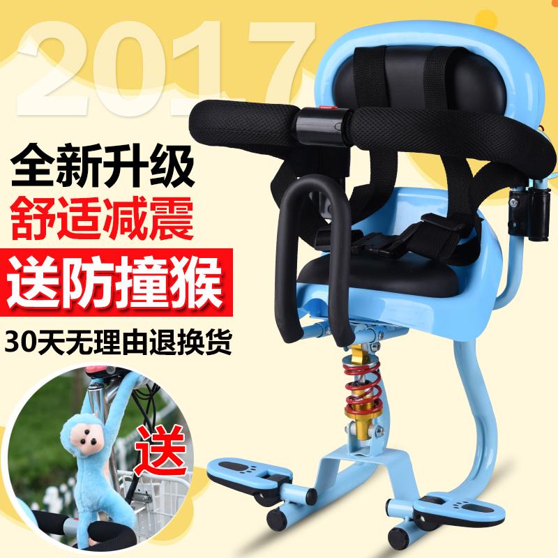 Электромобиль ребенок затухание сиденье передний периметр ребенок ребенок велосипед скутер аккумуляторная батарея автомобиль безопасность сидеть стул
