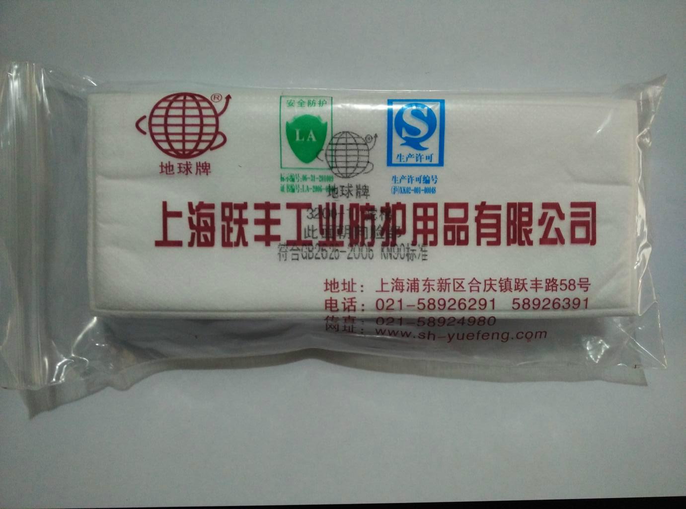 正品地球牌防尘口罩虑棉地球3200-1型防尘口罩滤棉虑纸一包10片装