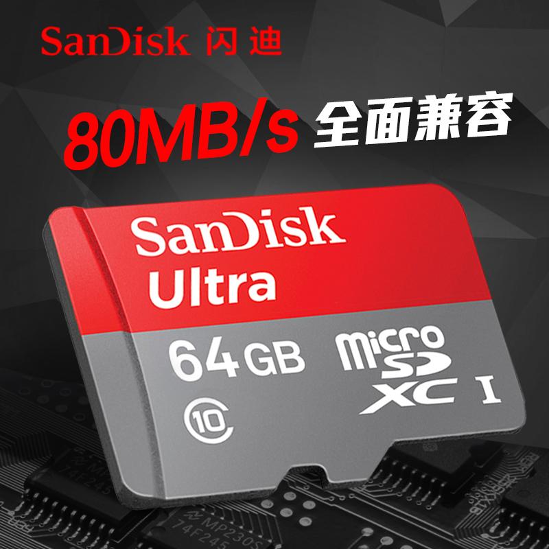 SanDisk Flash ди 64G мобильного телефона памяти класс 10 хранения SD высокой скорости карты TF карты подлинной почты 80 МБ/с