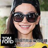 b717093c5895 USD  21.67  TF211 brothers run it with Sunglasses Angelababy Yang Ying Park  one day men and women polarized