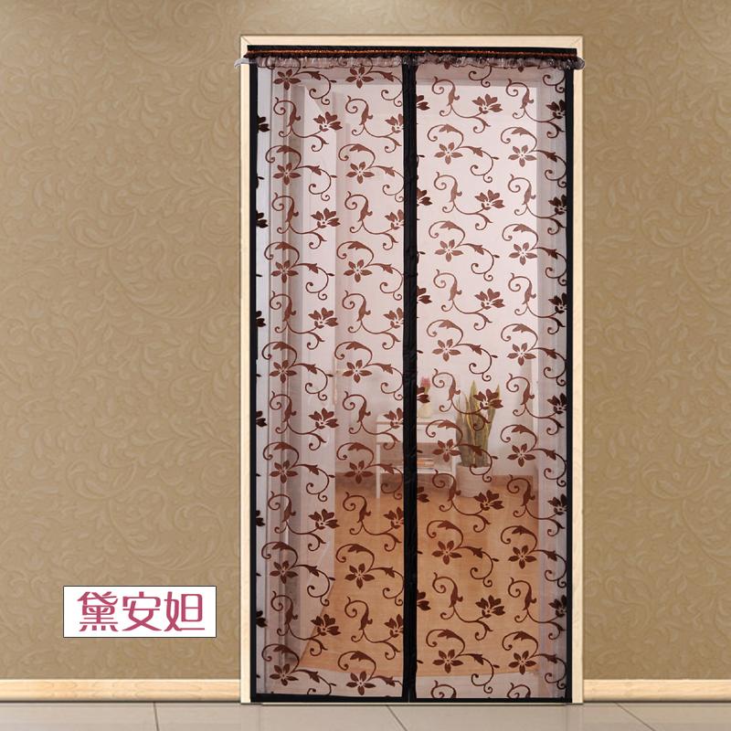 防蚊門簾 磁性軟紗門靜音加密隔斷家用臥室磁條紗窗簾沙門布藝