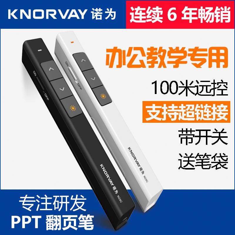 Обещание для N26C ppt поворот страница карандаш лазер проекция карандаш демонстрации карандаш дистанционное управление карандаш электронный карандаш учить кнут поворот страница устройство