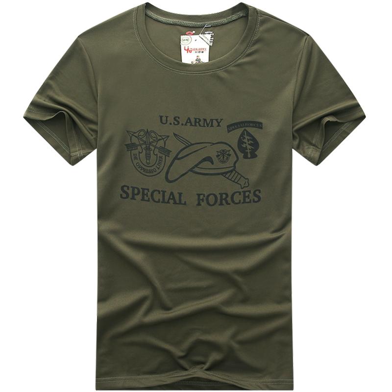 同盟军军迷 户外透气男士速干衣 夏季薄款快干短袖T恤