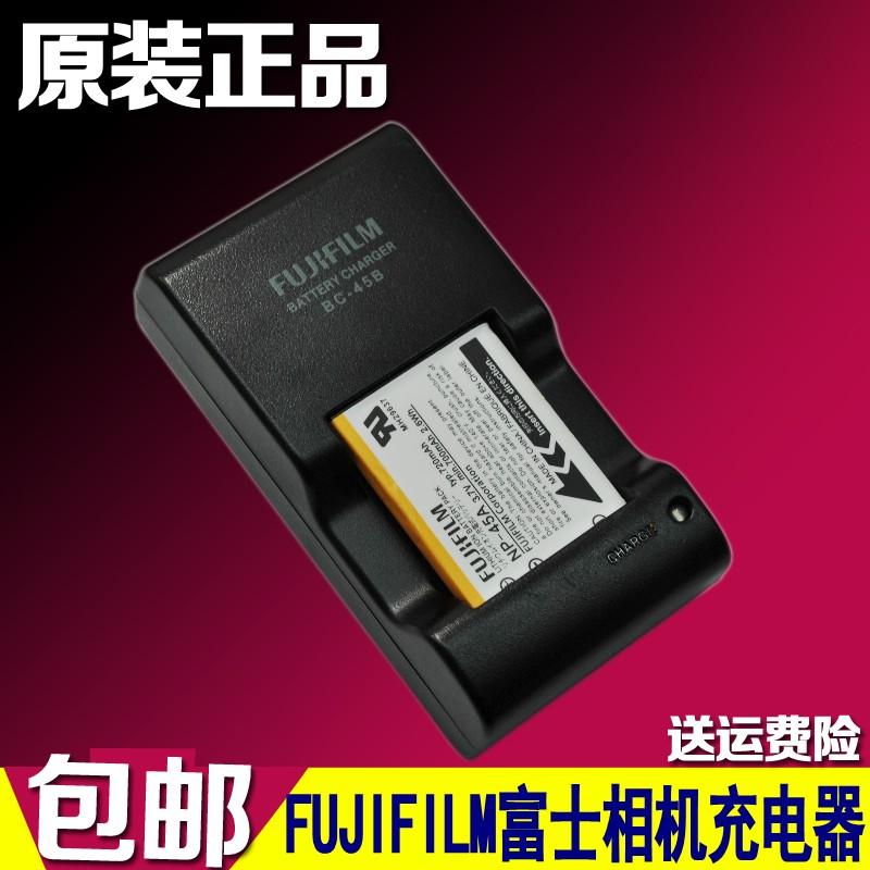 包邮 原装富士/立拍得/拍立得instax mini90照相机电池座充电器