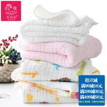 Детские одеяла/Пододеяльники > Одеяла.