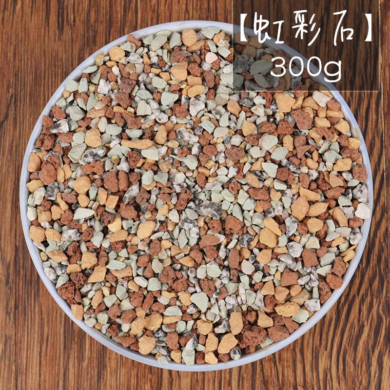 石头植物铺面石透气土石麦饭石颗粒多肉专用土专业花缓释肥料种植