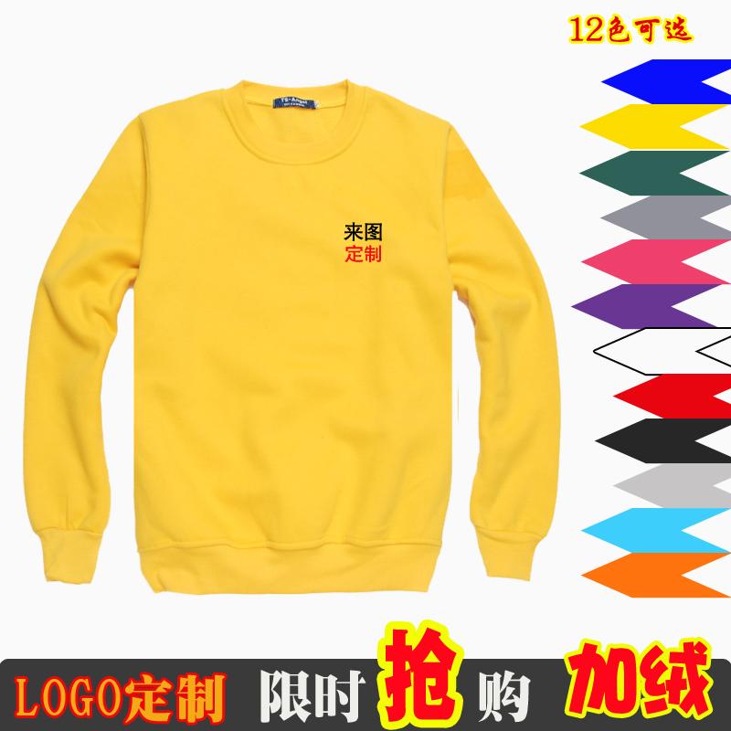 Пользовательские свитер t новых сплошных цветов для осень/зима и кашемира для мужчин и женщин утолщенные свободные пробелы студента Платье свитер