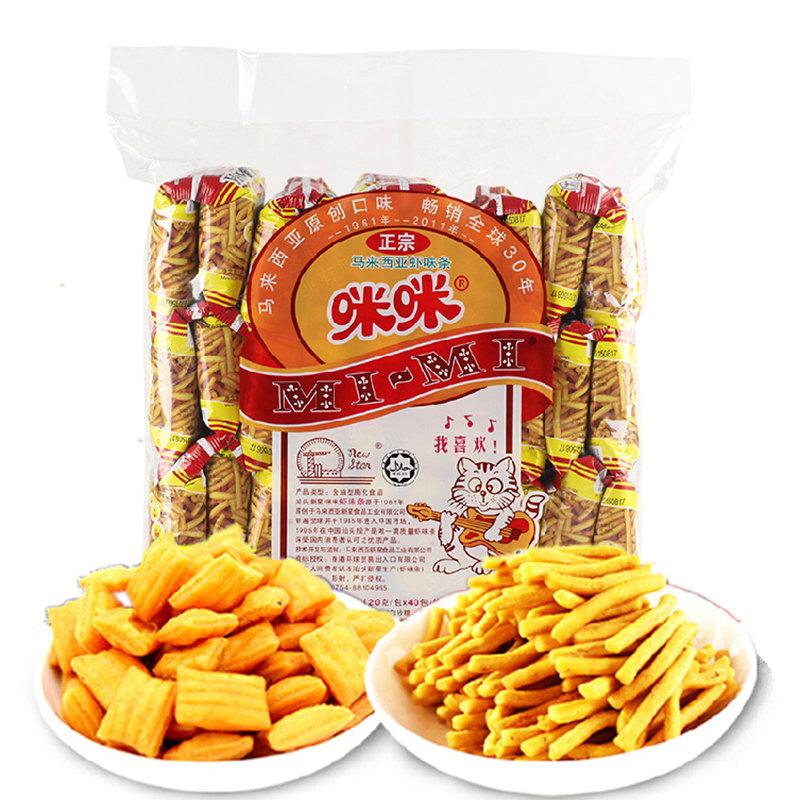 正宗咪咪虾条蟹味粒20g*40包经典膨化小吃零食大礼包休闲食品
