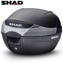 Shad Shade Motorcycle rear seat bag trunk box tail Box tool pedal electric vehicle general locker Box SH33
