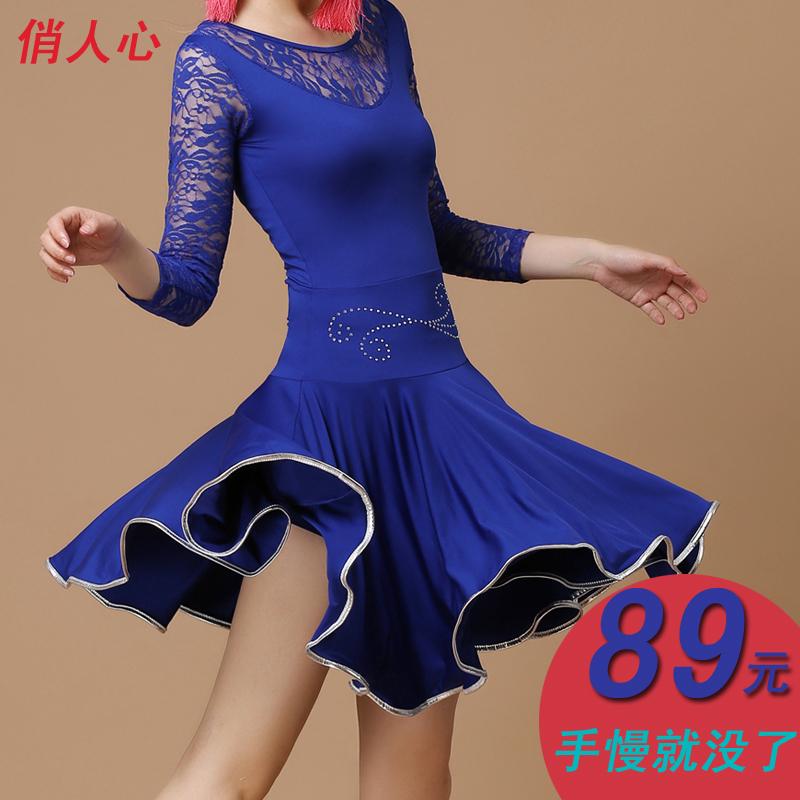 Новый пакет кадриль одежда установите лето сиамский танец юбка тонкий взрослых женщин латинский танец производительность одежда горячее бурение