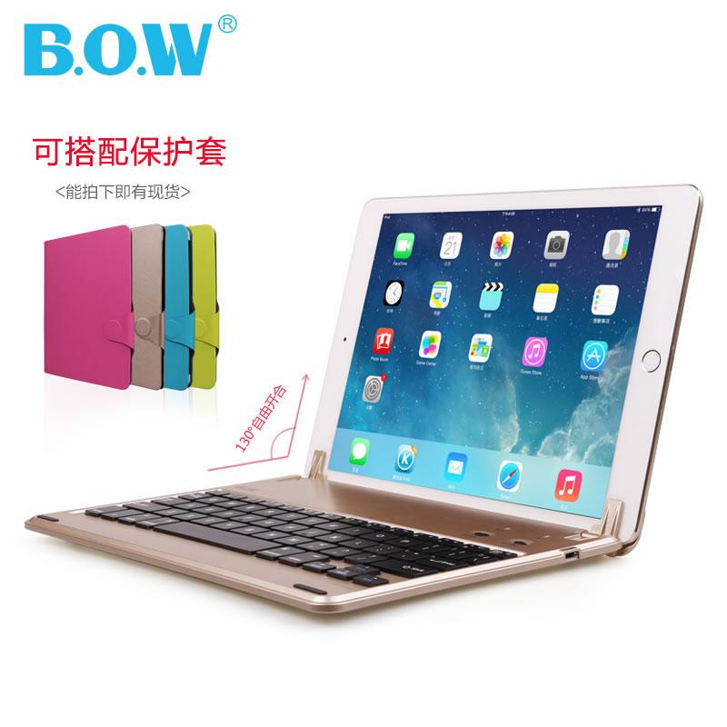BOW航世 蘋果iPad air2無線藍牙鍵盤平板電腦保護套休眠pro9.7寸