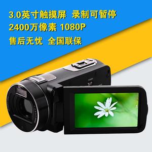 Ordro/欧达 HDV-Z8高清数码微型摄像机照相机家用旅游DV摄影机