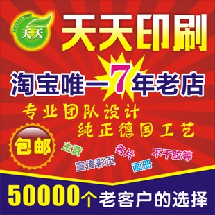 157 g color leaflets 32KDM single page A4A5A3 produced 16K color page brochure design coupon printing