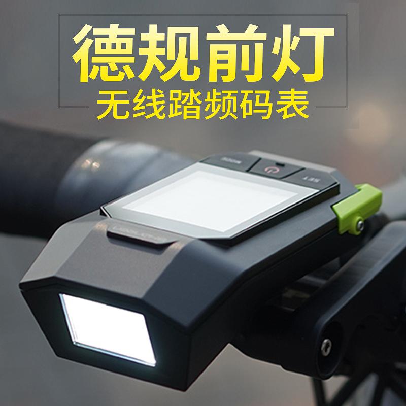 Мораль регулирование свет секундомер содержать протектор частота беспроводной велосиметрия устройство горный велосипед шоссе велосипед фара яркий свет китайский водонепроницаемый