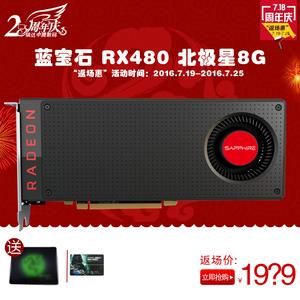 顺丰航空 预售 蓝宝石 Radeon RX480 8G公版电脑显卡超 gtx970