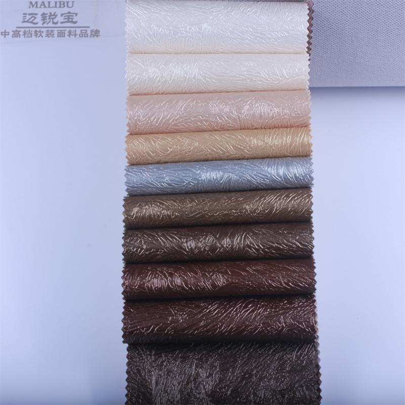 革の布地の鳥の巣の模様の乱れた糸の紋様のpu皮革の布地の模?の皮の柔らかい包みの皮革の生地のソファーの皮