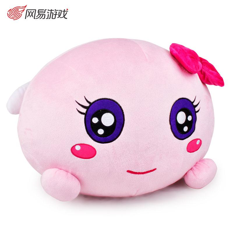 夢幻西遊周邊超級泡泡大公仔網易抱枕包子表情送禮可愛毛絨玩具