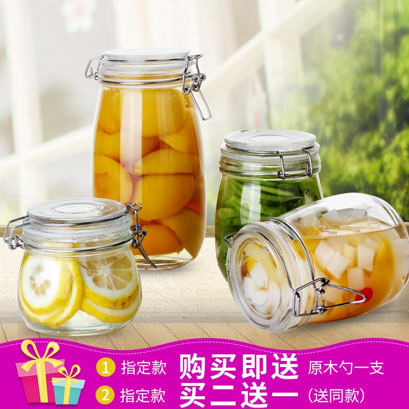 Любовь музыка отлично стекло печать бак еда лимон мед бутылка джем бутылка сухое молоко соус блюдо бутылка закваска вегетарианец бутылка хранение бак