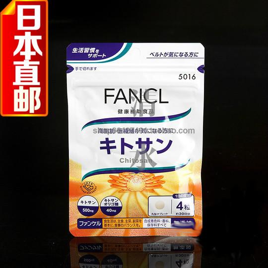 Япония это земля Fancl краб оболочка вегетарианец / кора вегетарианец 30 день модель масло модель форма меньше талия тонких и маленьких живот эффективный безопасность