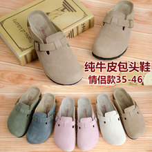 The new spring and summer 2015 leather suede loafers baotou cork slippers couples paragraph slippers big yards men's shoes