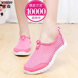夏季软底透气网鞋平底女士运动休闲跑步网面妈妈单鞋中老年健步鞋