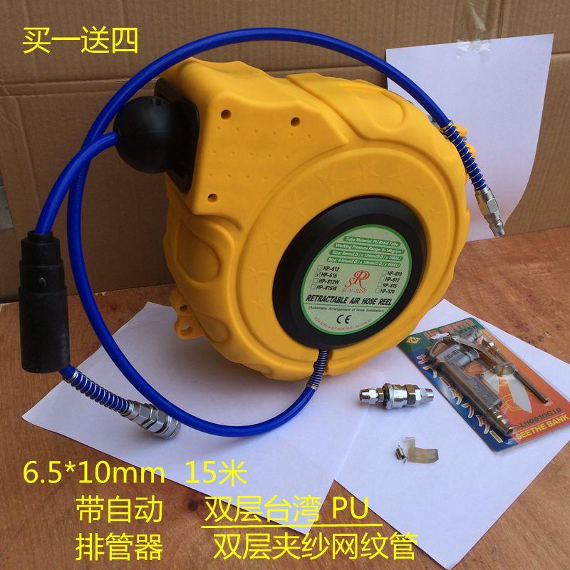 自动伸缩回收卷管器 绕管器卷管器气鼓 汽修汽车美容维修气动工具