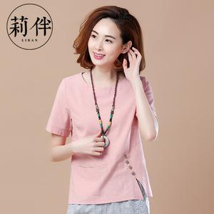 女装棉麻短袖t恤宽松打底衫