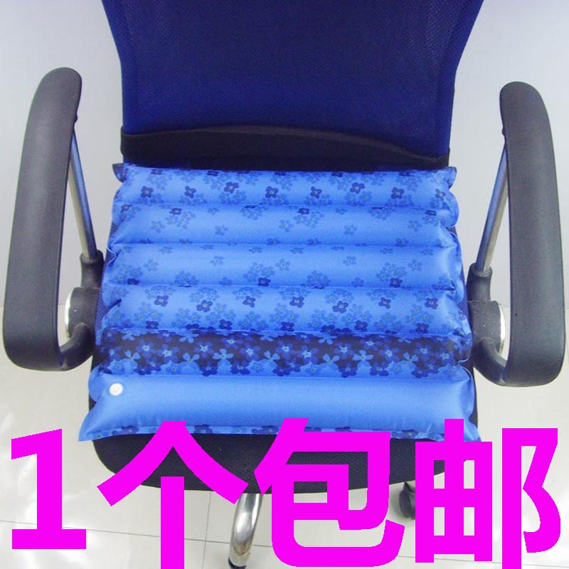 水垫 水坐垫 沙发大水袋 冰精灵 冬天加注热水保温 学生椅垫 冰垫