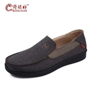 Long Ruixiang 2016 years old Beijing cloth shoes men's business casual shoes light permeability middle-aged men's father shoes