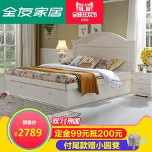 Спальные гарнитуры > Двуспальные кровати + Прикроватные тумбочки.