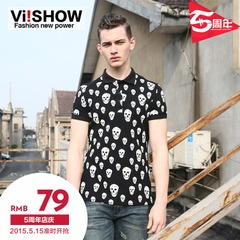 Viishow men's short sleeve polo summer Europe tide mens slim rock skull print shirt polo shirt