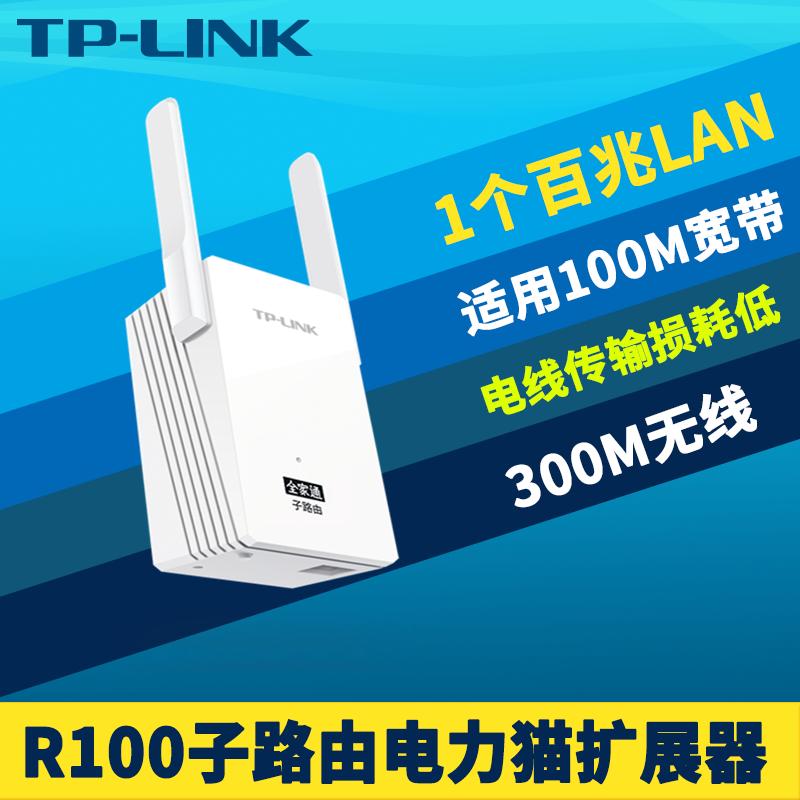 TP-LINK R100 сын маршрутизация устройство беспроводной электричество сила кот расширять электро линия биография потерять сеть вилла домой wifi