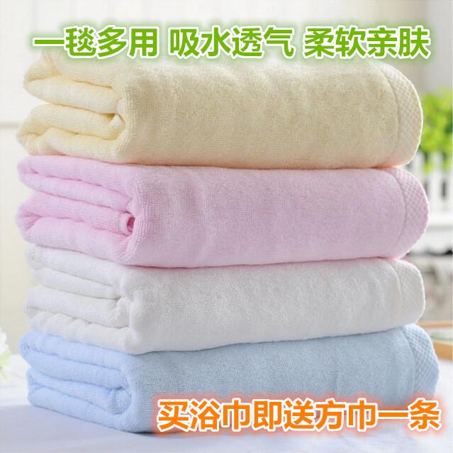 A类竹纤维婴幼儿宝宝浴巾90*90 70*140cm 母婴用品毛巾被抱毯童被